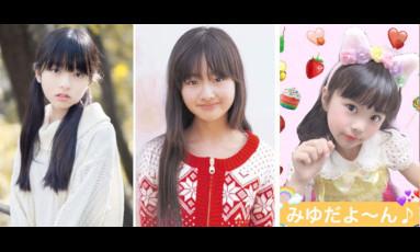 JS&JCソロおかわり公演【星乃みれい、さち、みゆだよ~ん♪】