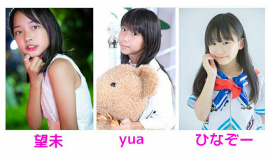 「Boy meets cute Vol.3」<出演:望未/Rinka/ほか>