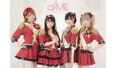 atME(60分公演)
