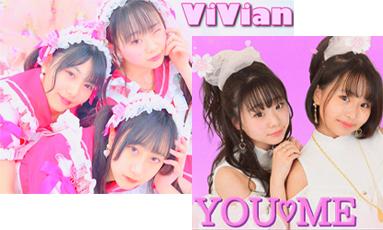 Cute Entertainment定期公演(ViVian/YOU♡ME)