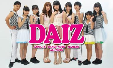 DAIZ(ANNA☆S+DANCE NUTS'他)
