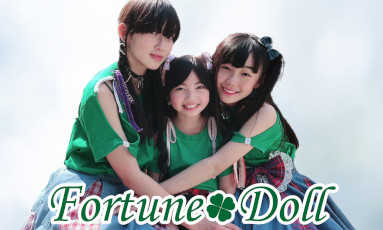 Fortune♧Doll