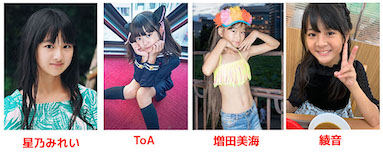 「お代わり公演」【出演】星乃みれい、ToA、増田美海