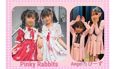 Pinky Rabbits公演(Pinky Rabbits/Angelちびーず)