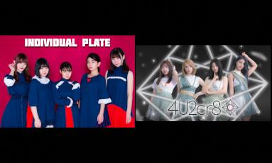 INDIVIDUAL PLATE&4U2cr8 合同公演
