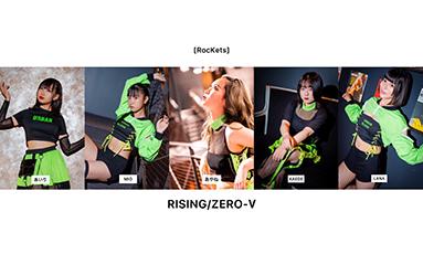 RISING/ZERO-Ⅴ MIO生誕祭