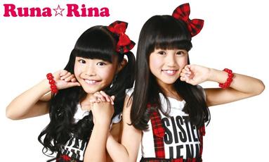 Runa☆Rina(渡良瀬橋43)