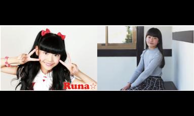 Runa☆+ToA