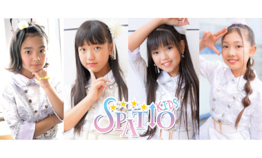 SPATIO KIDS(1部)
