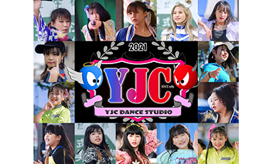 「YJCダンススタジオ」ダンスライブ