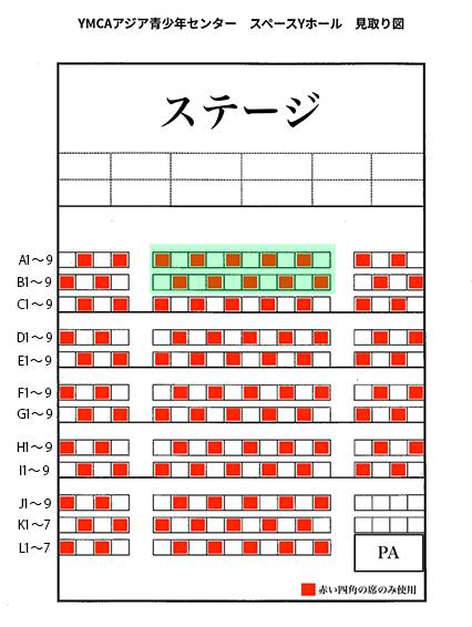 東京アイドル劇場アドバンス座席